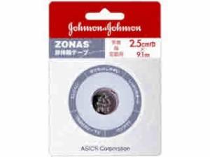 アシックス ジョンソンエンドジョンソン(J&J)ゾナス ブリスターパック 2.5cm幅(1本入) TJ0603