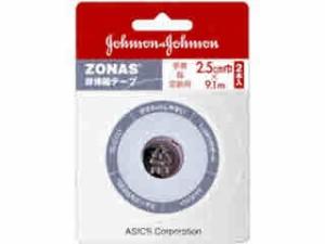 アシックス ジョンソンエンドジョンソン(J&J)ゾナス ブリスターパック 2.5cm幅(2本入) TJ0613