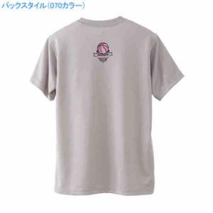 チャンピオン ジュニア ミニ プラクティス ティー(MINI PRACTICE TEE) CK-MB314