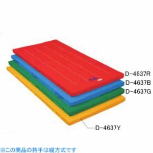 淡野製作所 カラー体操マットDX(DKすべり止め・120×240サイズ) ブルー D-4637B