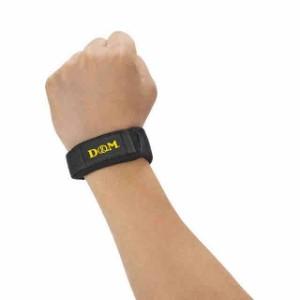 D&M ディファンク(difunc)リストロック(1個入り) D-2