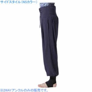 ダンスキン レディース yogi 2WAYアンクル DY48101