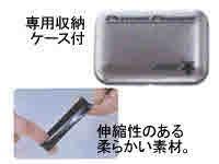 デサント パワーフィンガー(2個組)専用ケース付 DAT-9610A