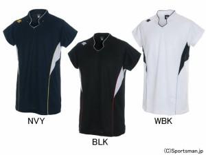 デサント フレンチスリーブゲームシャツ(ユニセックス) DSS-4833