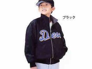 デサント グランドコート(少年用) JDR-204