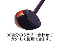羽立 床保護シート PH5700