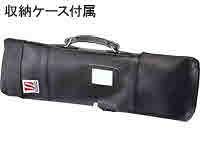 早川繊維工業 柔道審判旗セット(袋付6点) JH418
