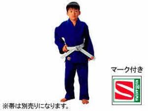 早川繊維工業 ブルー柔道衣(上下セット・一重織) 2号 JYN2