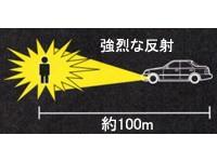 秦運動具工業 立体反射テープ RC6500