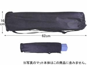 秦運動具工業 マット用キャリングバッグ YK709