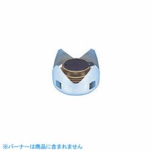 イワタニプリムス TR-B25用ゴトク TR-281