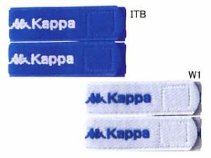 カッパ シンガードストッッパー KFAC0031