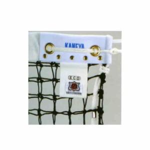 カネヤ エコ硬式テニスネット ECO60W(上部ダブルネット・周囲ロープ加工・全天候型)スチール K-1221