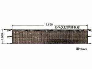 カネヤ ソフトテニスネット<エコ100> K-1225