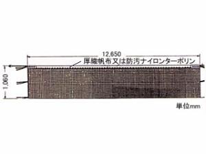 カネヤ ソフトテニスネット(無結節) K-1322