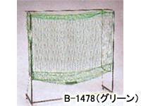 カネヤ 卓球トレーナー K-1478B