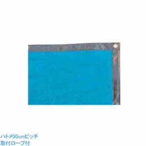 カネヤ 防風ネットBL2.0(ネットのみ) K-1966