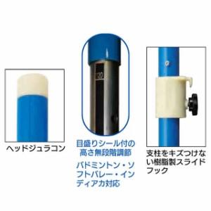 カネヤ 多目的支柱SH K-3014