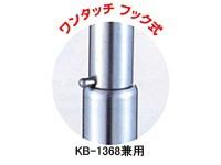 カネヤ デラックス野球バックネット(スライドポール一体型) KB-1363DX