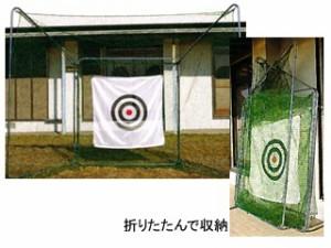 カネヤ オリタタミホームゴルフネット KG-5