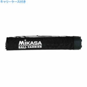 ミカサ ボールカゴ(フレーム・幕体・キャリーケース3点セット)中 BC-SP-WM
