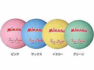 ミカサ ソフトドッジボール D0-SOFT