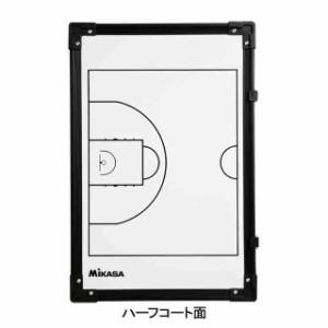 ミカサ バスケットボール作戦盤 SB-B