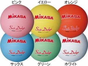 ミカサ ソフトドッジボール1号 STD-1R