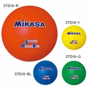 ミカサ スポンジドッジボール STD18