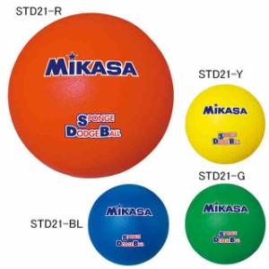 ミカサ スポンジドッジボール STD21
