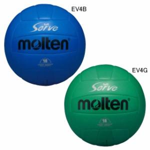 モルテン ソフトサーブ(軽量)4号球 EV4