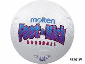 モルテン フット&キックベースボール 2号 FB201