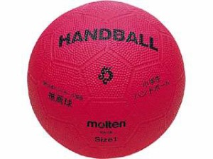 モルテン ハンドボール 1号 小学生用 RH1