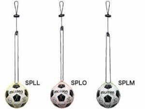 モルテン サッカーパル SPL