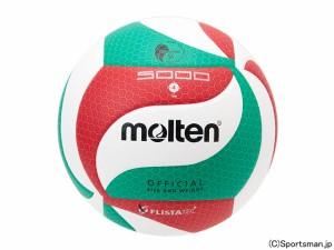 モルテン バレーボール バレーボール4号 全日本中学校選手権大会公式試合球 フリスタテック バレーボール 4号 検定球 V4M5000