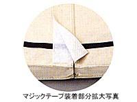 中津テント 土俵マット GS-655