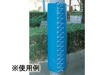 中津テント セーフティーパット20径用 H-116C