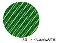 中津テント 防菌・防臭ウレタンマット2つ折りすべり止め付(屋内用) HES-633