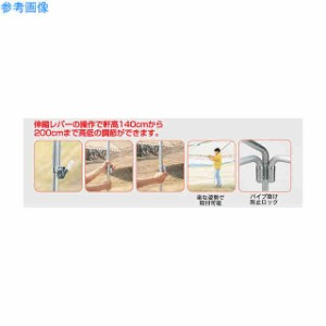 中津テント PJAテント(ジャストテント)1号型 四方幕タイプ PJA-21