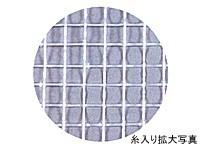 中津テント 透明垂幕(糸入り) 1号用三方幕 PTN-011