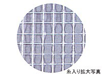 中津テント 透明垂幕(糸入り) 4号用三方幕 PTN-014