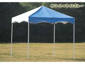 中津テント ワイドテント2424(II型) WP-2424-II