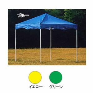 中津テント こかげワイドテントシリーズ WPS-2424