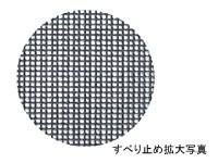 中津テント マットすべり止めメッシュシート YG-05