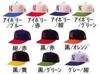 ナショナルハット ニット六方型野球帽(アジャスター式) N-509
