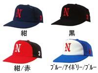 ナショナルハット ニットバックメッシュ丸ワイド型野球帽(アジャスター式) N-512