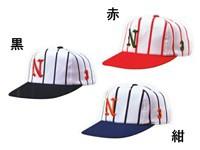 ナショナルハット ニットストライプ六方型野球帽(アジャスター式) N-514