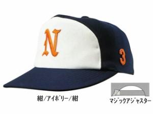 ナショナルハット ニット丸ワイド型野球帽(アジャスター式) N-515
