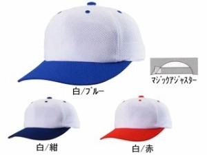 ナショナルハット ニットオールメッシュ六方型野球帽(アジャスター式) N-516