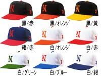 ナショナルハット ニットバックメッシュ六方型野球帽(アジャスター式) N-519